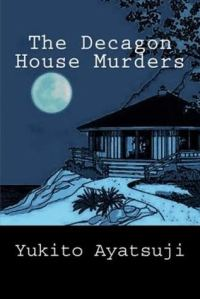 The Decagon House Murders Cover