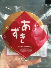 Dorayaki Red Bean Photo