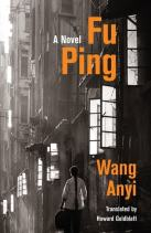 Fu Ping Book Cover