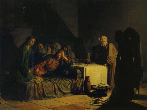 Ge The Last Supper