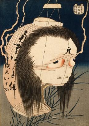 Oiwa Picture Hokusai