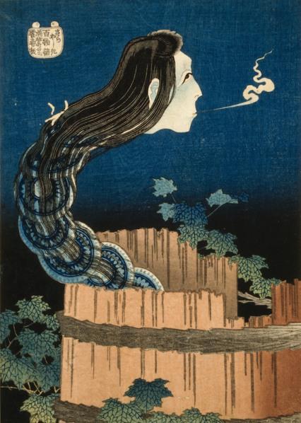 Okiku Ghost Hokusai