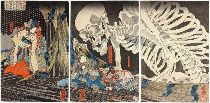 Kuniyoshi Painting