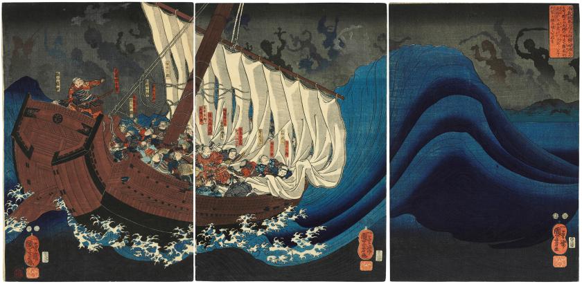 Kuniyoshi Painting2.jpg