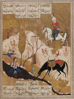 Nizami_-_Khusraw_discovers_Shirin_bathing_in_a_pool
